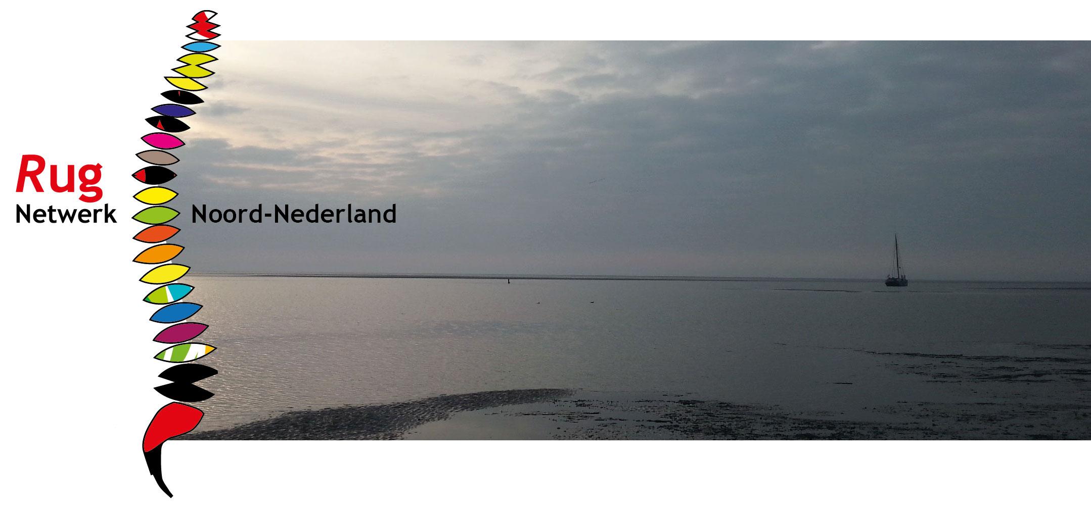 (c) Fysiotherapieklein.nl